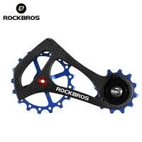 ROCKBROS Bicycle Rear Derailleur Guide Carbon Fiber 11 Speed Bike Pulleys Bearing Jockey Wheel Set For SRAM ETAP Bicycle Parts