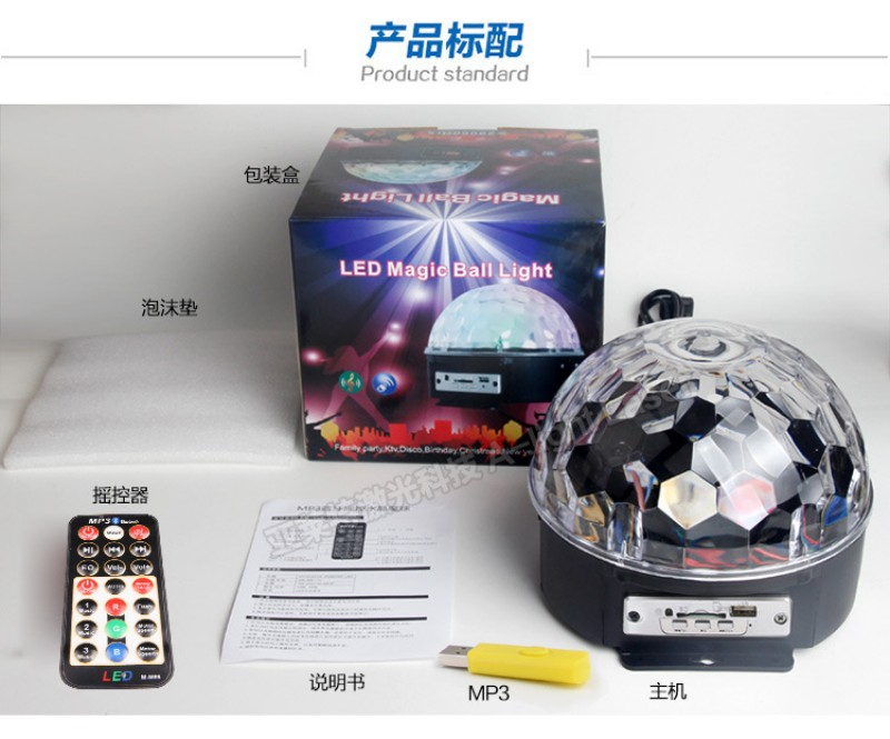 6 Colors RGB MP3 Magic Crystal Ball LED Music Stage Lamp with USB Disk Remote Control Laser Light Home Party Lighting Effect 3 led rgb crystal stage ball light