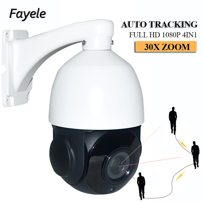 CCTV Security HD 1080P Auto tracking PTZ Camera AHD CVI TVI CVBS Analog 4in1 Speed Dome
