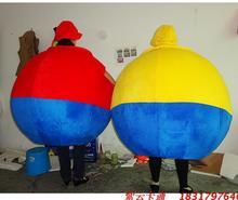 Round ball mascot obesity performance of mascot costumes Halloween costumes