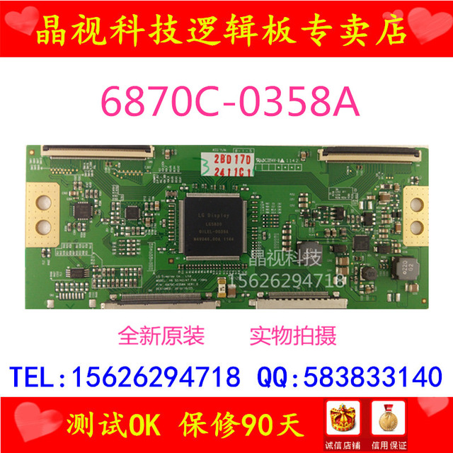 LCV6 32/42/47 FHD 120Hz 6870C-0358A logic board