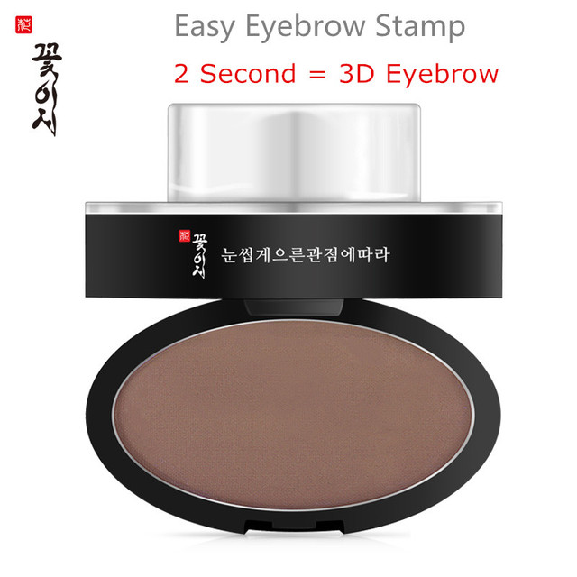 Easy Eyebrow Stamp Quick Eyes Makeup Powder Brown and Grey Natural Cosmetics Eyebrow Print Tattoo Effect Make Up Care Kit