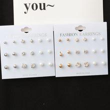 9 pares/set novo simples bola grande pequeno simulado pérola de cristal flor coração brincos definir feminino menina moda jóias #277326