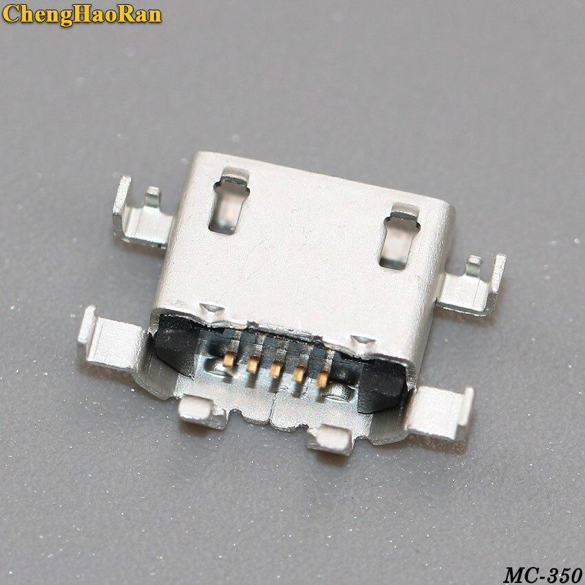 MC-350B