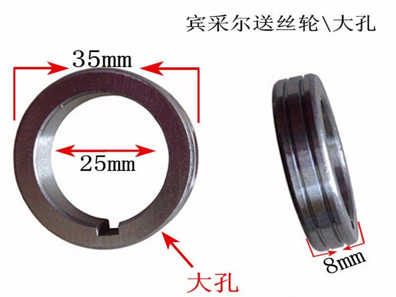 binzel iron roller for wire feeder for welding machine 25 35 8mm ...