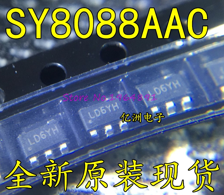 10pcs/lot SY8088AAC SY8088 SOT23-5