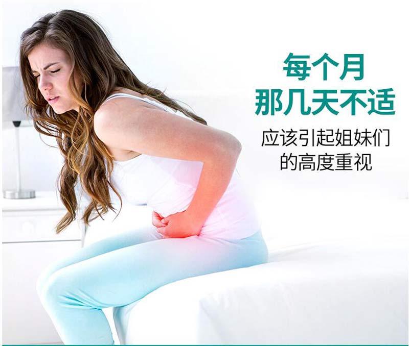 Menstrual pain (6)