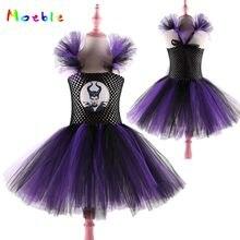 ea152dc33b Najnowsze Dziewczyny Halloween Kostium Czarownica Tutu Sukienka dla Dziewczyna  Cosplay Dzieci Sukienek na Urodziny Boże Narodzenie