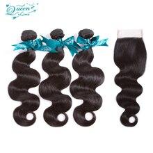 Love queen grade unprocessed weave wave body closure bundles human virgin