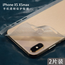 US $1.89 5% OFF|Multi Grain Transparent Decorative Back Film For Apple iPhone XS XSMAX MAX Phone Protector Back Film Stickers AE Saver Ship-in Phone Screen Protectors from Cellphones & Telecommunications on Aliexpress.com | Alibaba Group