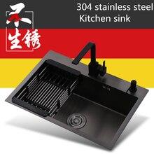 Многофункциональная Nano кухонная раковина на бортике, домашняя черная 304 нержавеющая сталь, матовый рисунок, слив, кухонная раковина, подкрепление