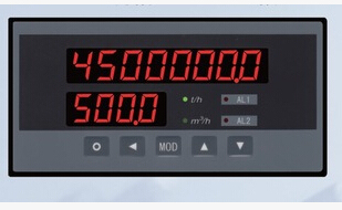 US $60 0 |The calculation of heat energy meter XSJBH Series 2 Road 1 road  temperature difference and flow flow measurement-in Instrument Parts &