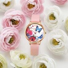 Flowers and Butterflies Design Women Quartz Watch