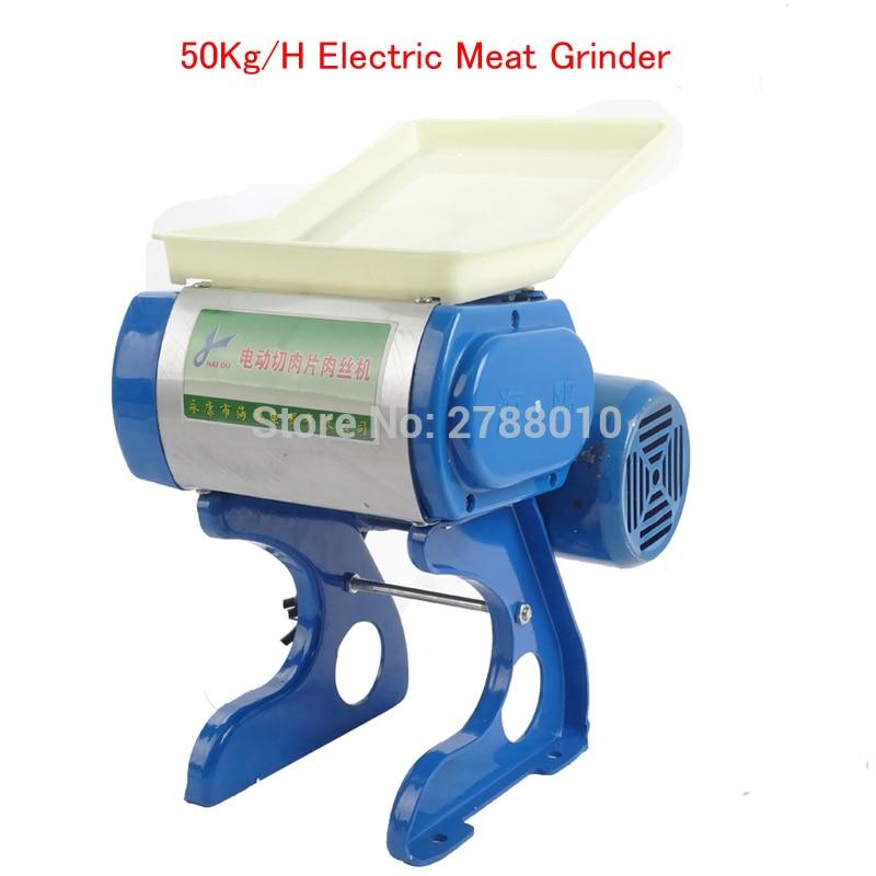 50Kg/H Electric Meat Grinder Commercial Meat Slicer Meat Slicing Machine for restaurant/ household ho-70 commercial electric meat grinder stainless steel desktop meat grinder 60kg h 220v suitable restaurant use