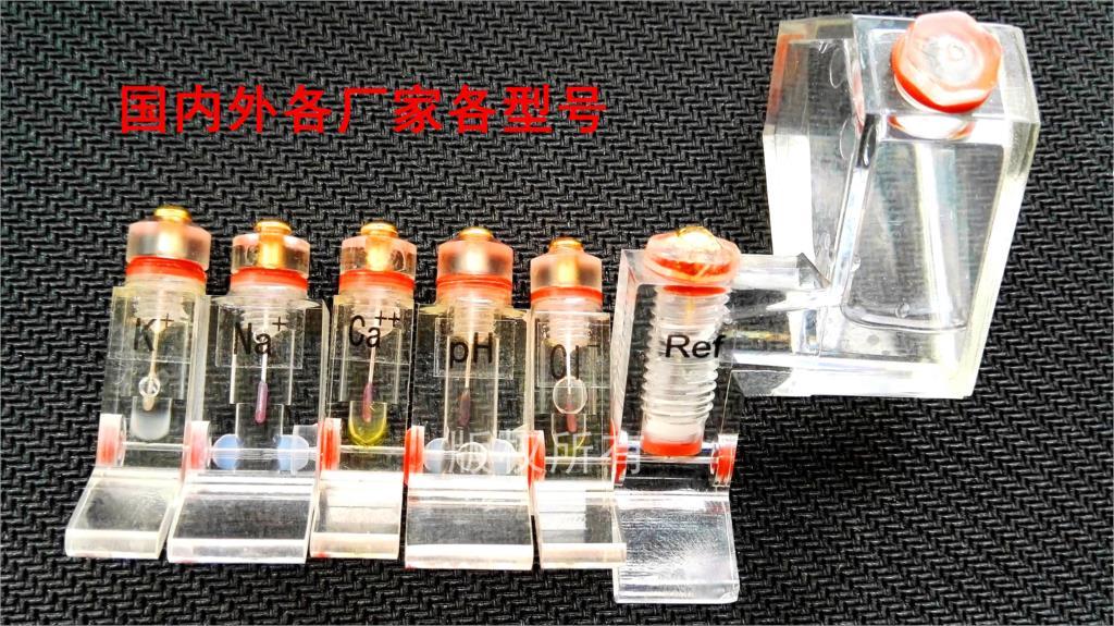 PARA A Bayer Analisador de Eletrólitos Eletrodo K Potássio Sódio na Cl Cloro Cálcio Ca Ref Eletrodo de Referência