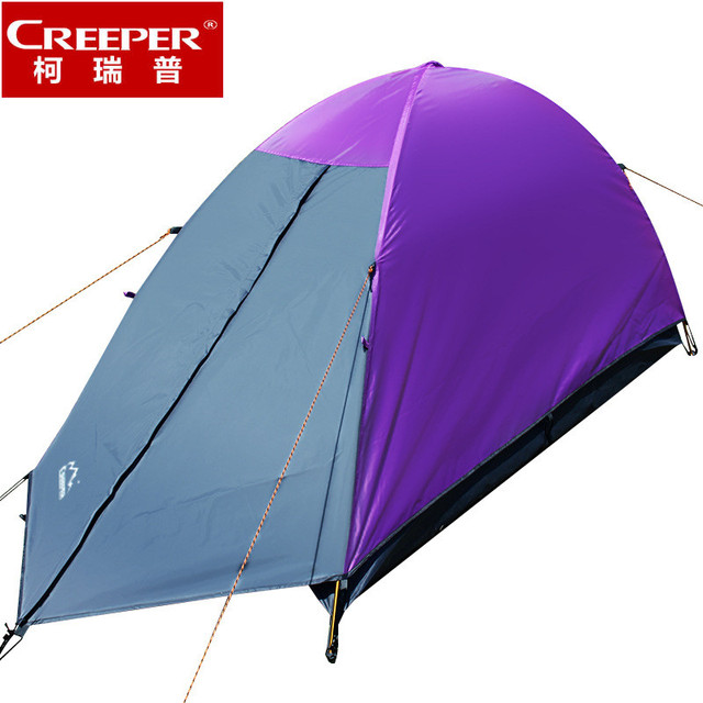 Best Deal Two-layer Tent Outdoor Rainproof And Waterproof Cycling Super Light Four Seasons Aluminum  sc 1 st  AliExpress.com & Best Deal Two layer Tent Outdoor Rainproof And Waterproof Cycling ...