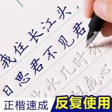 4 قطعة/المجموعة الكبار ممارسة دفتر للمدرسة الأخدود الصينية ممارسة مبتدئين الشهيرة يقتبس الدفتر