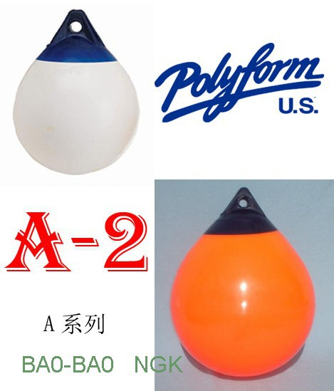 цена US POLYFORM A2 anti inflatable sailing yacht fenders Fender lifesaving float buoy USA