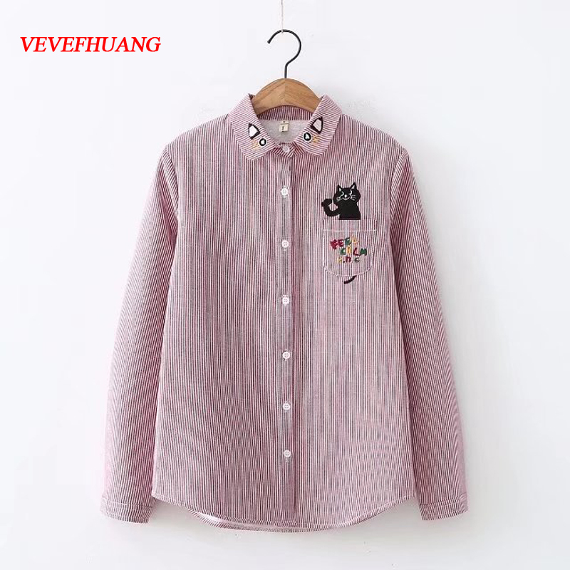 VEVEFHUANG Autumn Winter New Ladies Cat Embroidery Striped Blouse Female Long Sleeve Turn-down Collar Cute Thick Shirts