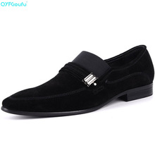 Brand 100% Genuine Leather Formal Men Wedding Shoes Oxfords Handmade Designers Pointy Shoes Suede Slip On Dress Shoes