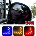 Free Shipping 1 Pair 14 SMD LED Arrow Panels Light Car Side Mirror Turning Signal Indicator Light Car LED External