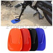 Цветные пластиковые подставки для мотоцикла, велосипеда, боковая накладка, нескользящая пластина, боковое расширение для Yamaha Honda Suzuki Kawasaki