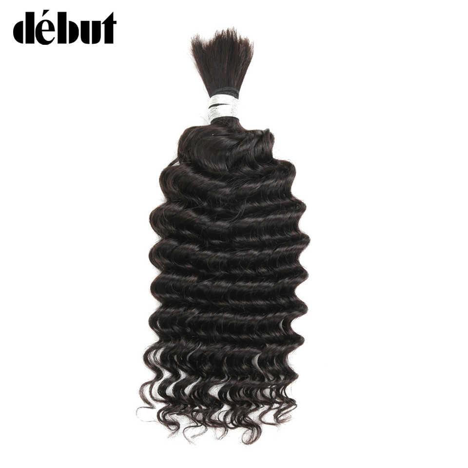 Debut Hair Bulk Human Braiding Hair Bulk Braiding No Weft 1 PC Remy Brazilian Deep Wave Bulk Hair Extension Crochet Free Ship