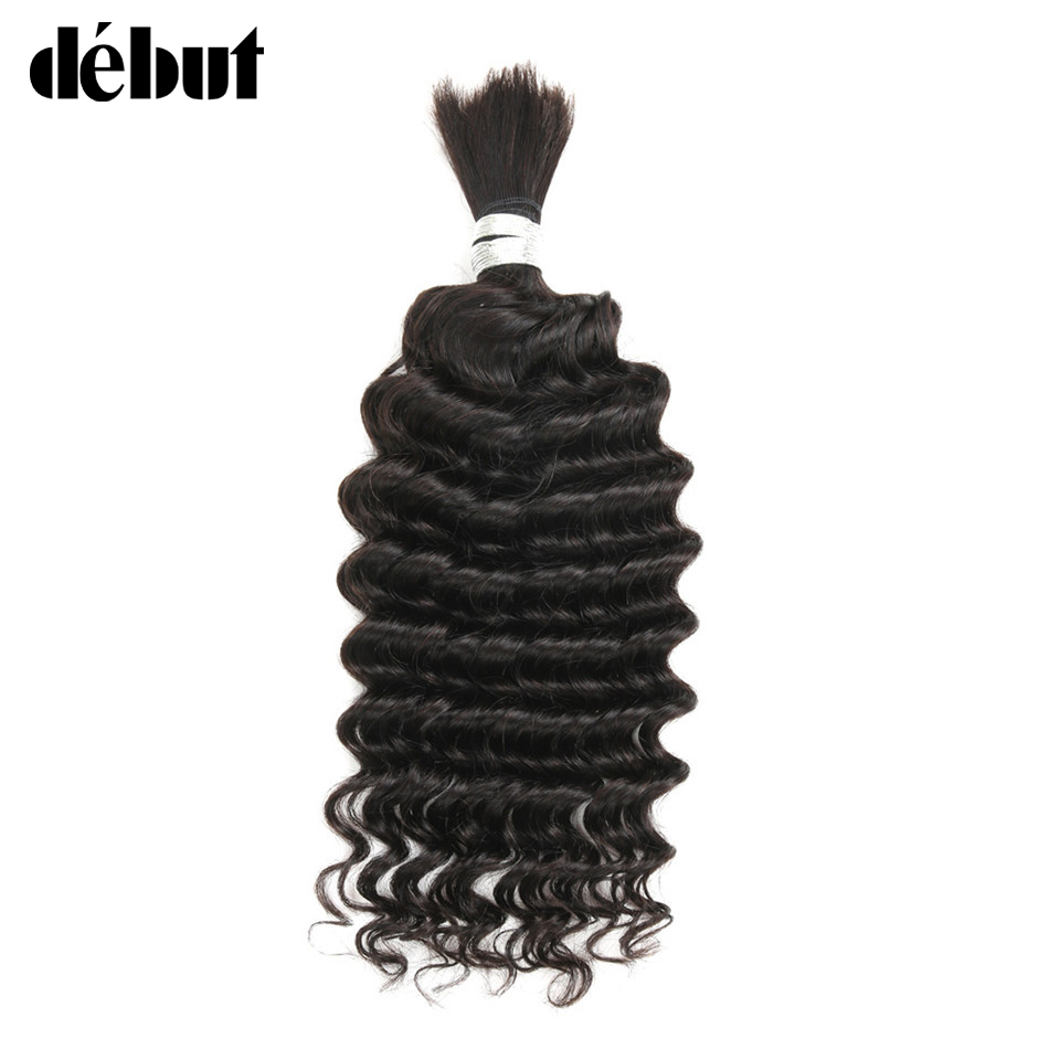 Debut Hair Bulk Human Braiding Hair Bulk Braiding No Weft 1 PC Remy Brazilian Deep Wave Bulk Hair Extension Crochet Free Ship
