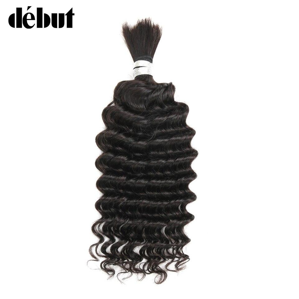 Premier cheveux en vrac humain tressage cheveux en vrac tressage pas de trame 1 PC Remy brésilien vague profonde en vrac Extension de cheveux Crochet livraison gratuite