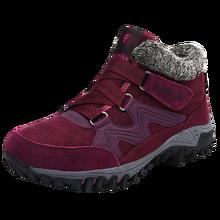 Новые зимние Для женщин с Мех Термальность треккинг Ботинки теплые брендовые уличные Обувь Для женщин высокие Пеший Туризм Ботинки красный Mountain Ботинки женщина