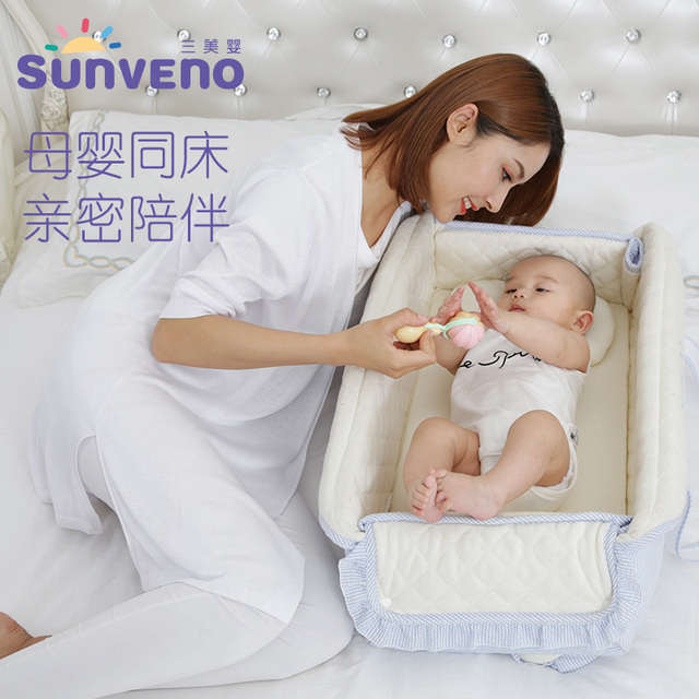 Portable Baby Crib Bassinet Cradle Bed Newborn Baby Sleeping Basket Travel  Hand Carry Cot Infanette Soft
