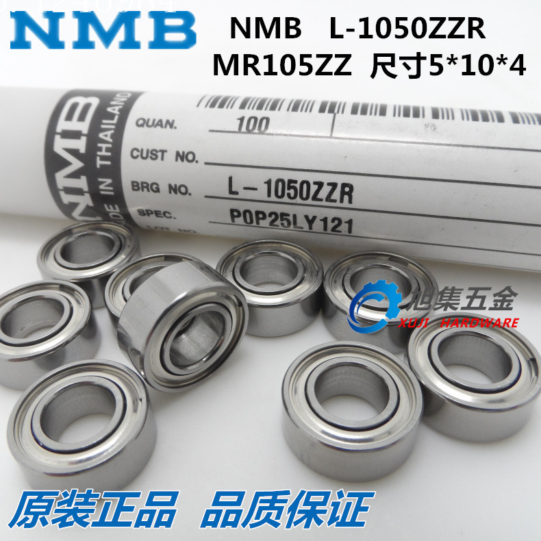[SA]Japan NMB <font><b>MR148ZZ</b></font> (L-1480ZZ) dimension <font><b>8*14*4</b></font> bearing---50pcs/lot image