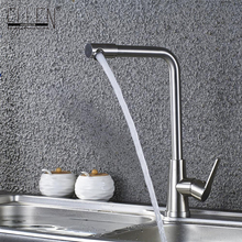 Kitchen Sink Faucet Stainless Steel 360 Degree Turn Spray Brush Nickel Kitchen Mixer Water Tap Hot and Cold ELS404
