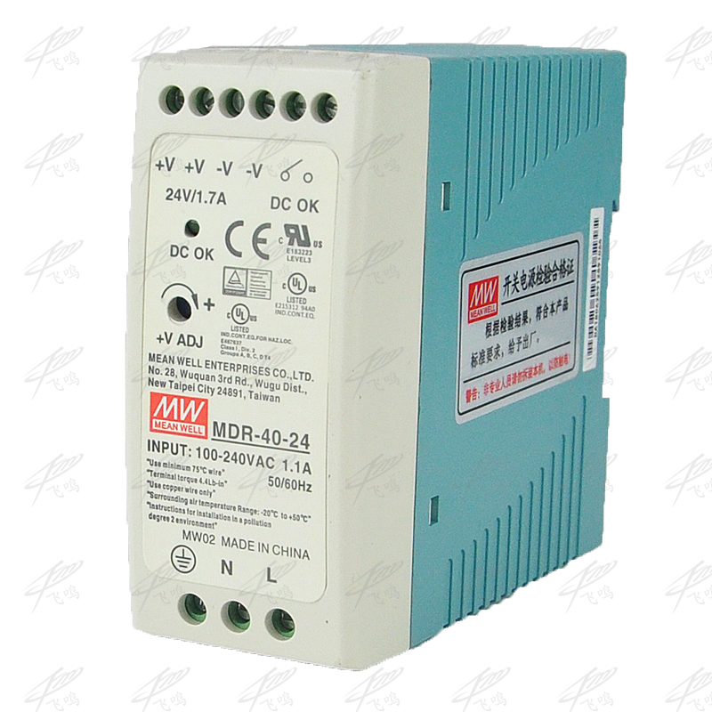 MDR-40 12V 5V 15V 24V 36V 48V 40W Din Rail power supply ac-dc driver AC/DC voltage LED strip 110V 220V laboratory power supply low price switching power supply led din rail mounted power supply transformer 110v 220v ac to dc 5v 12v 15v 24v 48v 45w output
