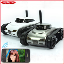 Mini RC Tank APP Controlled Wireless Spy Tank I-SPY Remote Control Robot with Camera Wifi Controlled Monitoring Vehicle iOS Gift(China)