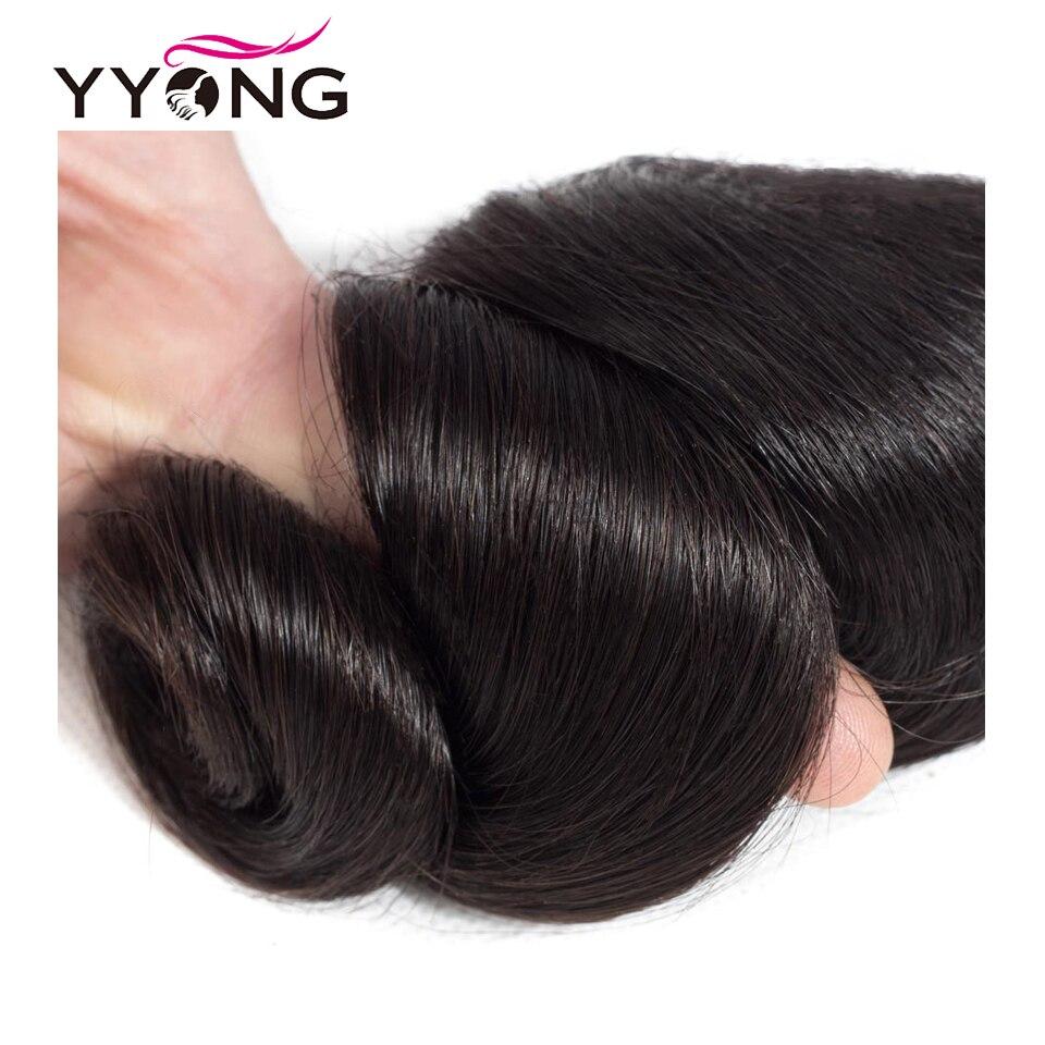 YYong Hair Loose Wave Bundles With Closure   4*4 Lace Closure With Bundles Natural Color  Hair 4 Pcs/Lot 5