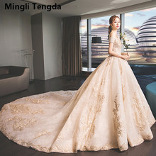 Mingli Tengda Bride Dress Royal Train Wedding Dress