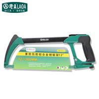 LAOA New Arrival 12inch Heavy Duty Rubber Wrapped Aluminum Alloy Steel Saw Frame Garden Wonder Saw Hand Rip Saws