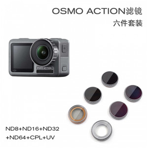 Image 2 - Optional DJI OSMO ACTION Accessories Camera Lens Adjustable/Diving Filter Sets OSMO ACTION FILTER MCUV+CPL+ND8+ND16+ND32+ND64
