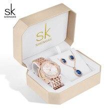 Sk 크리 에이 티브 럭셔리 쥬얼리 세트 여자 선물 시계 귀걸이 목걸이 시계 세트 여성 시계 크리스탈 로즈 골드 시계 팔찌