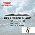 """Lâmina de limpador traseiro para audi a3/audi s3 (2003-2011) 1 pc 14 """"340mm, Traseira Do Carro Brisas, Janela Traseira Pára Wiper Blades"""