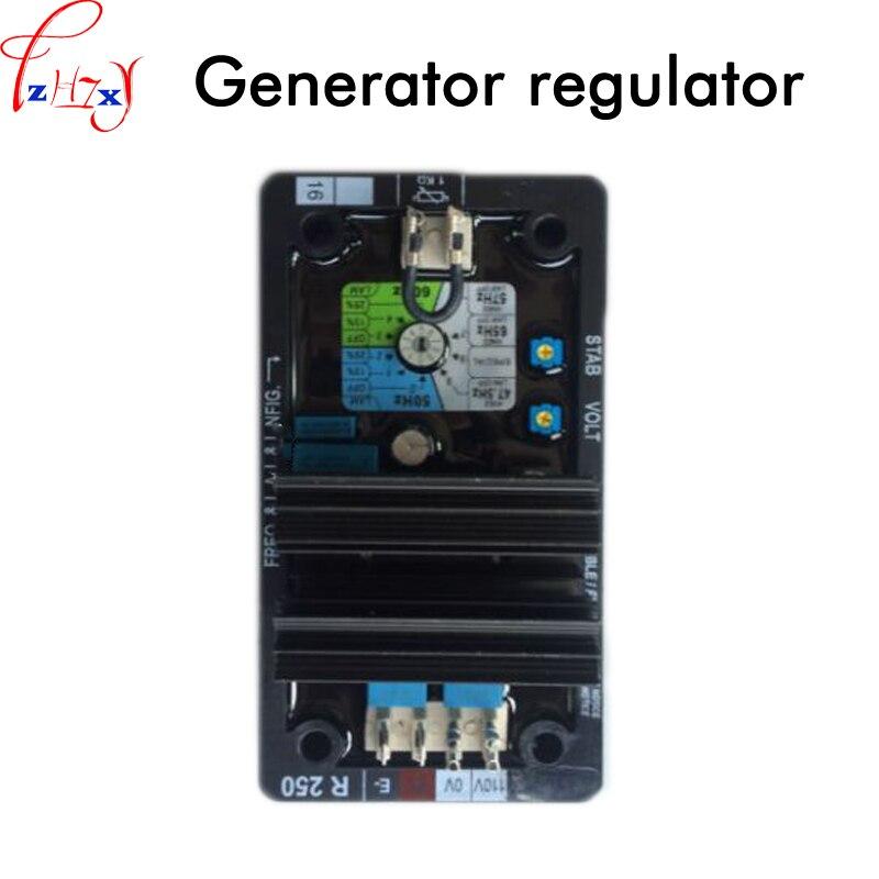Generator regulator AVR R250 for alternator pressure regulating 1PC new alternator generator 01175731 01178299 01183638 for 912 series engine