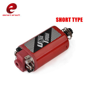 Image 5 - Element Gear High ULTRA Torque Motor for Airsoft M16/M4/MP5/G3/P90 AEG Motor IN0915/IN0917