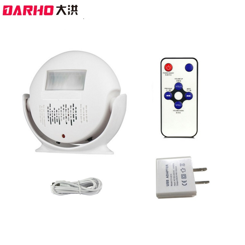 Darho Recordable Wireless Infrared Doorbell Motion Senor Voice Recorder Player For Door Entry Greeting Welcome