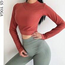 Женский бесшовный спортивный топ для тренировок с длинным рукавом, розовый Омбре, для бега, занятий йогой, рубашки, сексуальное Корректирующее белье, облегающий укороченный топ, одежда