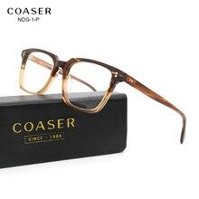 COASER очки, оправа, Ретро стиль, NDG-1-P, для женщин, мужчин, костюм, для чтения, компьютер, по рецепту, оптические очки, прозрачные линзы, ретро очки