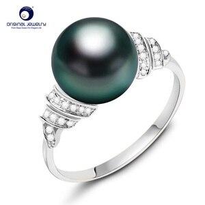 Image 1 - YS 18 k 純金海水真珠のリング 11 12 ミリメートル黒真珠リングタヒチパールウェディングリング