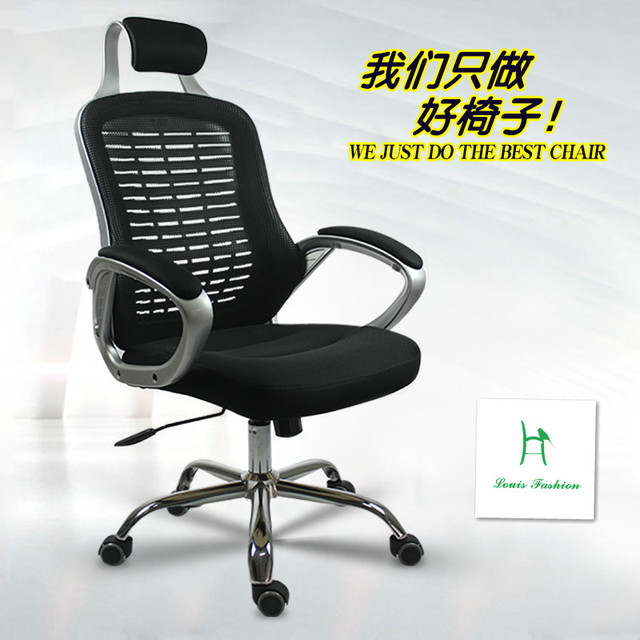 Computer swivel  ergonomic  fashion household net lifting seat  office  special offer chair