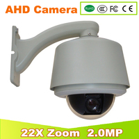 YUNSYE Free Shipping 960P Small Shockproof HD AHD PTZ Surveillance Camera With Alarm Audio For Bank