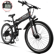 26inch eletric mountain bicycle pas ebike mountain bike 500W high speed motor 48V Li-ion electric off-road mountain  scooter